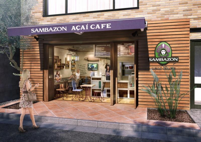 サンバゾン™カフェ4/4(月)広尾にオープン!