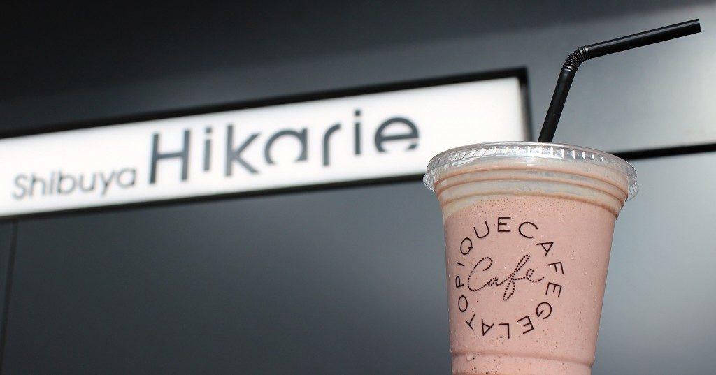 サンバゾン™アサイー @ GELATO PIQUE CAFE CREPERIE 渋谷